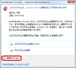 windows7 警告